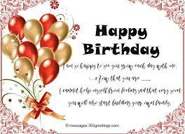 singing birthday happy birthday singing greeting cards wishes for greeting