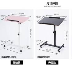 adjustable movable laptop table degree rotate mobile laptop table multipurpose movable bedside table