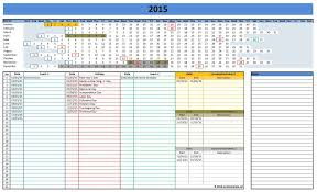 Microsoft Excel Template Microsoft Office Template Vacation