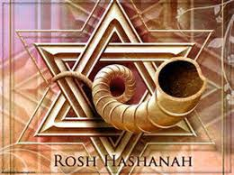 rosh hashonna second marketplace rosh hashanah banner shofar