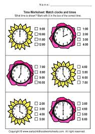 matching clocks and time worksheets