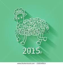 2015 new year card sheep stock vector 205271980