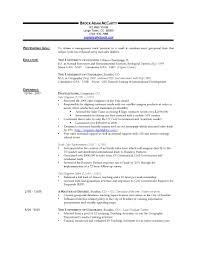 Job Resume Matter by G Faq U2013 How Do I Get My First Geospatial Job Part Ii