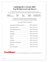 fred meyers northern lights pharmacy fred meyer employment application employment application