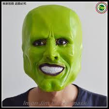The Mask Costume Free Shipping Wholesale Loki Latex Green Mask Jim Carrey Costume