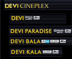 cineplex online devi theatre complex review and online booking devi cineplex