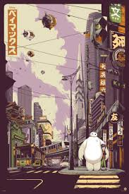 limited edition prints from mondo u0027s