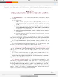 bureau standard bureau of indian standards act 2016 ebc webstore