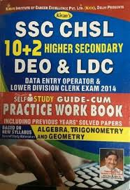 ssc chsl 10 2 higher secondary deo u0026 ldc data entry operator