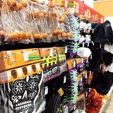 halloween city new castle pa page 4 bootsforcheaper com