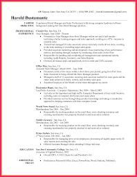 resume objective exles entry level retail jobs resume objective for retail bio letter format office job exles