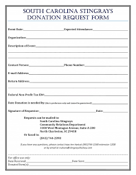 sample donation request form 8 request form samples free
