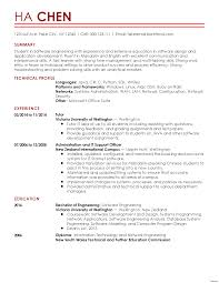 resume templates accountant 2016 subtitles softwares track r professional resume for zhaojiang chang revised computer engineer