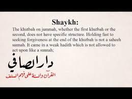 Seeking Ending Ending The Khutbah By Enjoining Seeking Forgiveness Al Albaanee