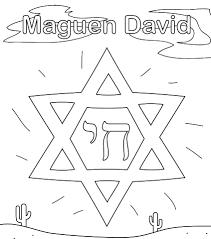 sukkot coloring pages getcoloringpages com