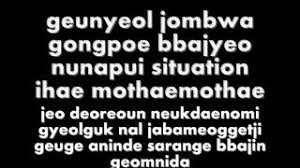 exo growl lyrics exo growl lyrics music jinni