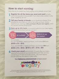 baby registries online how to get the most from your babies r us registry save up to