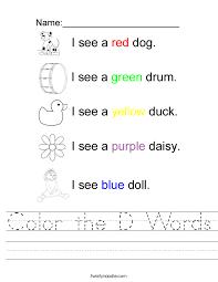 color the d words worksheet twisty noodle