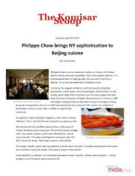 The Absolute Best Chinese Food In Nyc U0027s Chinatown New York City Press Philippe Chow