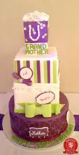 Wedding Cake Bakery Near Me Birthday Cake Bakery Near Me Happy Birthday Accessories
