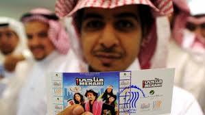 film comedy on youtube what do you get when you mix comedy with youtube in saudi arabia