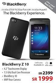 price in saudi arabia z10 drop price in saudi arabia blackberry forums at