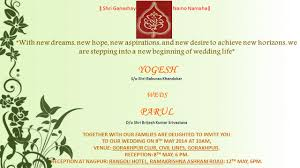 wedding card blessings wedding ceremony request your gracious presence on the