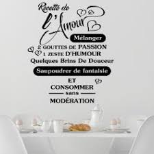 stickers citations cuisine stickers citation cuisine stickers muraux citation cuisine