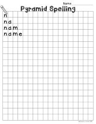 spelling activities a freebie pyramid speeling printable sheet