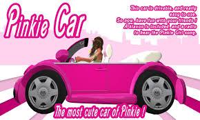 marketplace u003d sweet bunny u003d pinkie car box