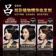 hair imports usd 13 37 korea imports ryo lu dye hair color plant essence hair