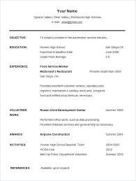 high school student resume templates high school student resume templates no work experience new resume