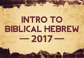 biblical hebrew courses bible society of singapore