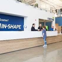 Gyms Hiring Front Desk In Shape Health Clubs Salaries Glassdoor