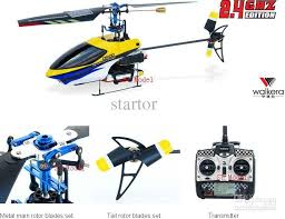 best 4ch helicopter walkera 2 4g mini cb100 brushless 4ch 4 channel rc helicopter rtf