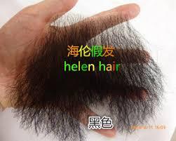 china pubic hair china real hair simulation pubic hair male pubic hair china