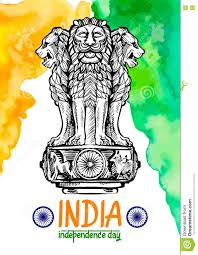 Indian Flag Cake India Clipart Emblem Pencil And In Color India Clipart Emblem