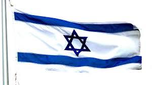 Flag Of Israel Hava Nagila Igor Dvorkin Duncan Pittock Ellie Kidd Flag Of