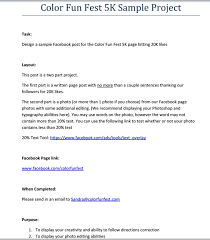 lampr cover letter examples 1 amp resume throughout 23 marvellous