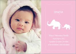 birth announcement baby elephant birth announcement twinkl made