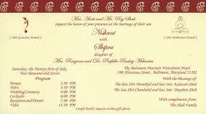 hindu wedding card wordings hindu printed sles