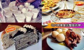 馗lairage led cuisine 馗lairage cuisine ikea 100 images ikea 馗lairage cuisine 71