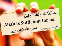 How To Seeking Seeking Help Of Allah Alquranclasses C O Itgenerations Inc An