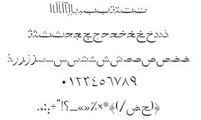 free siddiqua arabic font