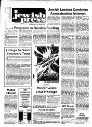may 22 1981 by jewish press issuu