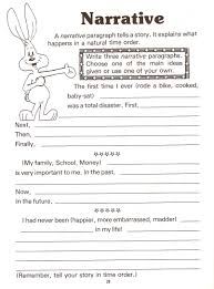 narrative essay outline worksheets for essays scholarship essay