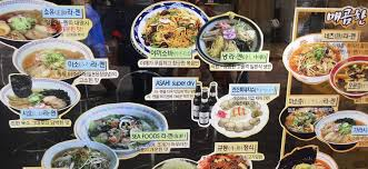 koreanische küche koreanische küche restauranttipps in seoul