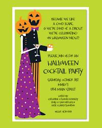 fabulous costume couple halloween cocktail party invitation