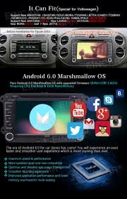 eincar online quad core android 6 0 autoradio double 2 din vw
