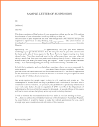 how to make a college appeal letter cover letter templates